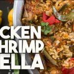 🥘 Pollo y camarones PAELLA | Con arroz SAFFRON & BOMBA | Kravings