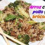 Arroz con pollo y  brócoli (cena completa en menos de una hora) | Cocinando con Ros Emely