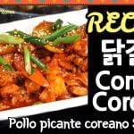 Receta DAKGALBIcomida coreana, pollo picante coreano salteado - comida coreana recetas en español.
