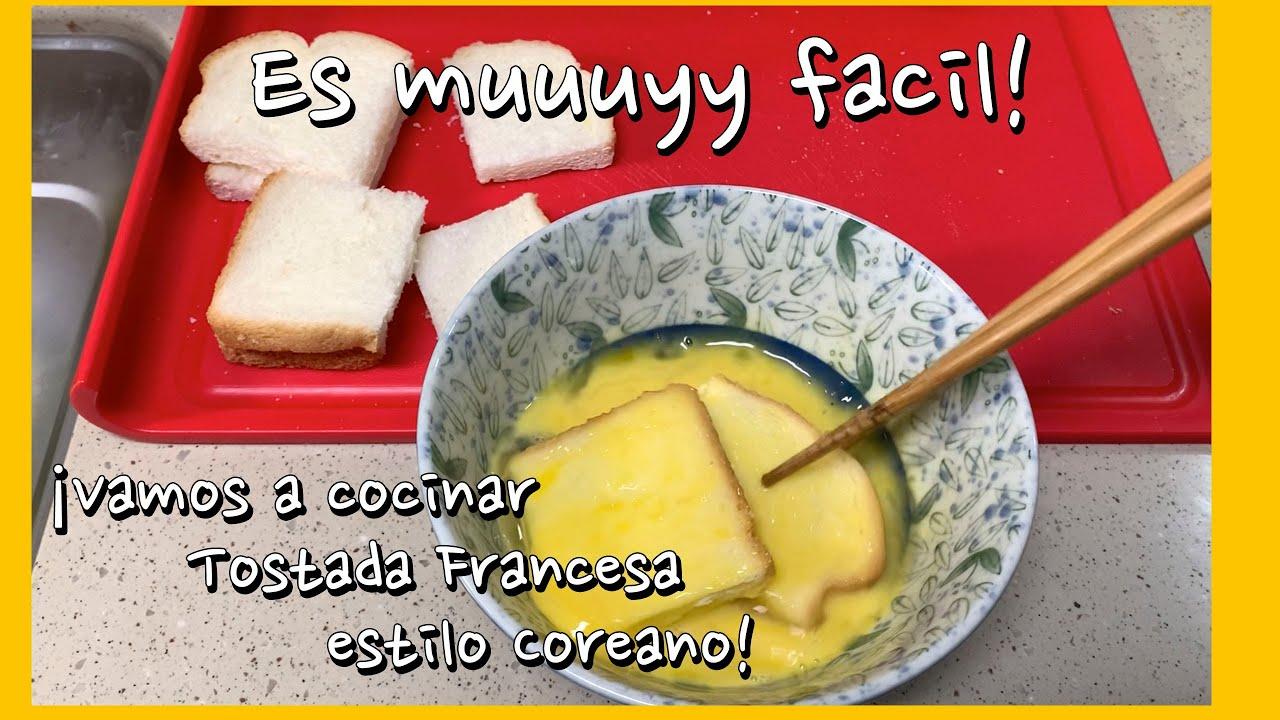 Comida Coreana recetas :: Cocinar Tostada francesa estilo Coreano :: Comida fácil :: #2