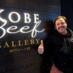 Kobe Beef 🇯🇵 La Carne más Cara y Fina del Mundo - Recetas del Mundo