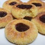 Receta de HARCHA marroquí (tortitas) Rellena con Mermelada | Comida de Marruecos