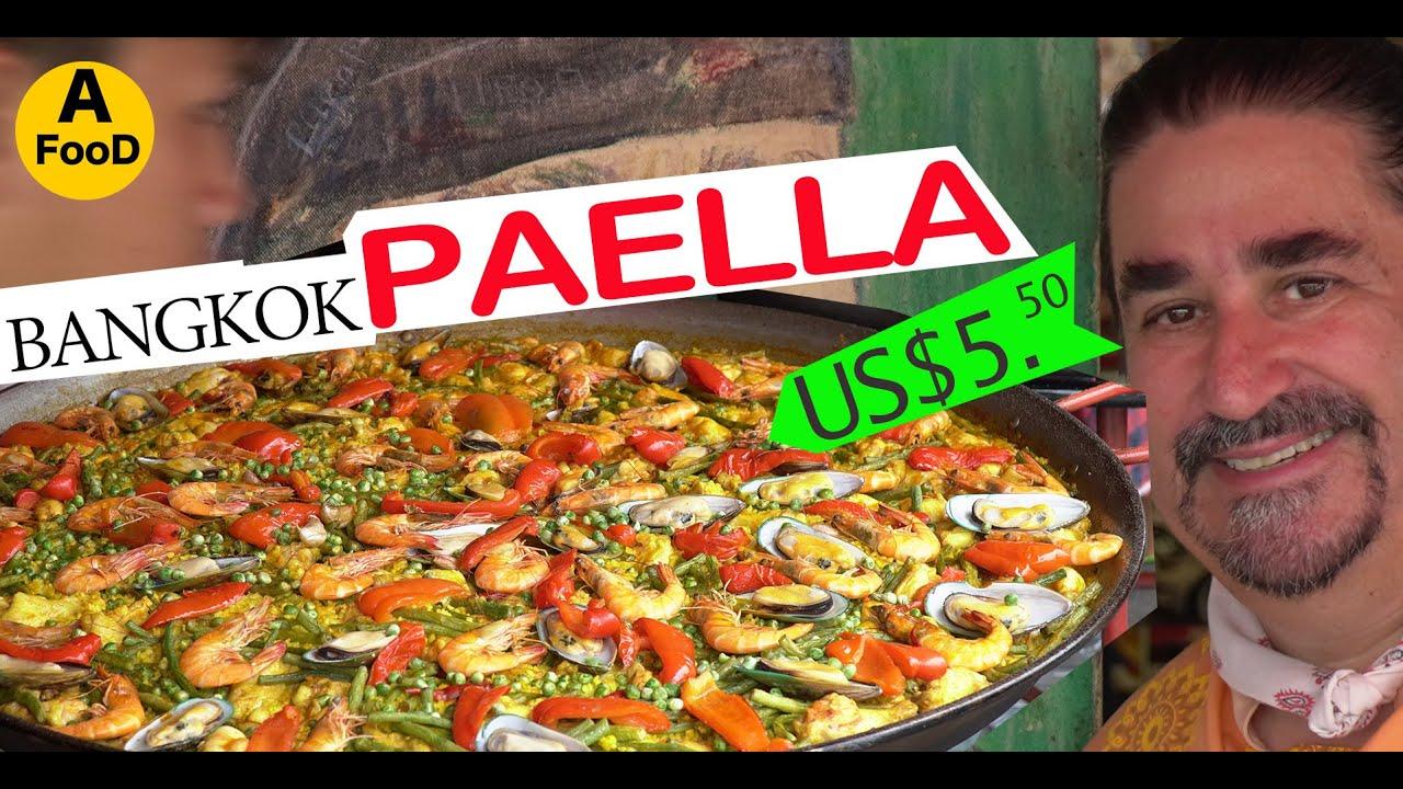 [AFood]Paella en Bangkok por el chef español. US $ 5,50 por persona./ パ エ リ ヤ Tailandia, ス ペ イ ン 料理 人 / Arroz frito español, Paella en Tailandia. 빠에야