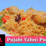 Punjabi Yahni Pulao|Arroz Con Pollo|Chicken Rice.