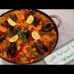 Bahia # paella # española por sus orígenes de una manera simple y fácil en función de su solicitud y no se la pierda