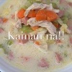 CÓMO HACER SOPAS DE POLLO CREMOSAS - Sopa de pollo al estilo filipino