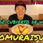 Cocina de KAY #3 ~OMURAISU ~ Arroz con huevo estilo japon!