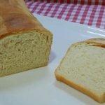 Cómo hacer un pan de molde tierno y esponjoso con harina común Receta casera muy fácil