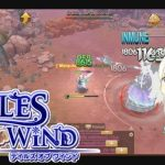Tales of Wind - Terreno de Cartas: Vacio~P1 || Tales of Wind