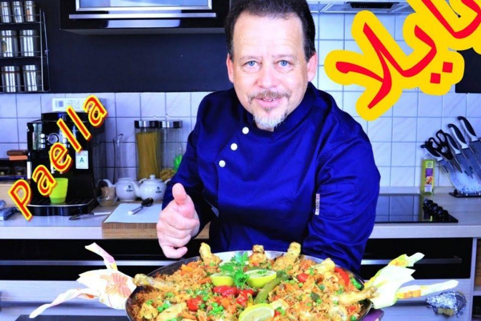 La paella con pollo y verduras al estilo español es muy fácil y simple recetta de paella