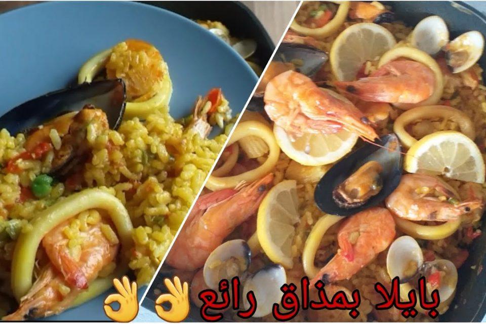 La paella, el famoso plato español con mariscos, es uno de los platos más deliciosos y deliciosos de La paella.