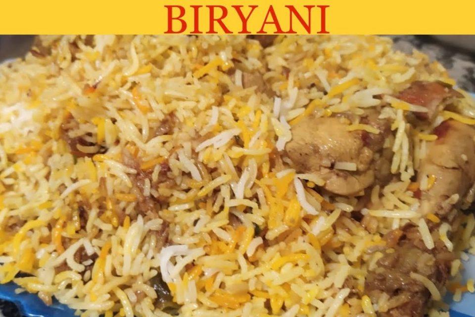 Arroz con Pollo |  Biryani rápido y fácil | Chicken Biryani
