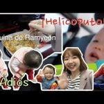 Yejun aún decía 'HELICOPUTO'/Última salida/Máquina para cocinar sopas instantáneas l Mamá Coreana