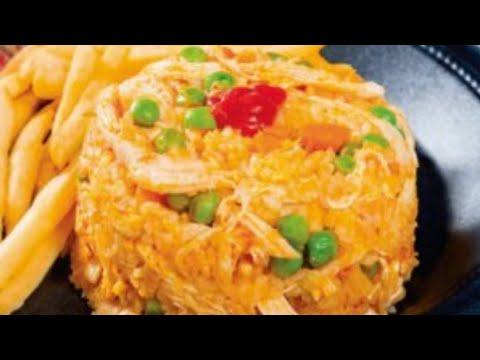 delicioso arroz con pollo la  receta más   fácil