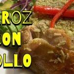 ¡Es irresistible para los amantes de Pakuchi![Cocina peruana]Arroz con pollo Coceré el arroz en una olla salteada ♪[Receta de pollo][Arroz cocido]