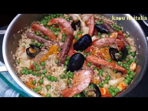 البايلا الطبق الإسباني الشهير بطريقتي من أروع و ألذ الاطباق La paella