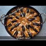 Paella Española de Mariscos 🥘😋 |  Paella española con marisco y pollo para los amantes del pescado