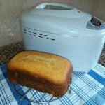BIZCOCHO EN LA PANIFICADORA (LIDL)  Mi receta de cocina