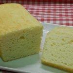 Cómo hacer pan sin gluten casero sin harinas preparadas Mi receta de cocina