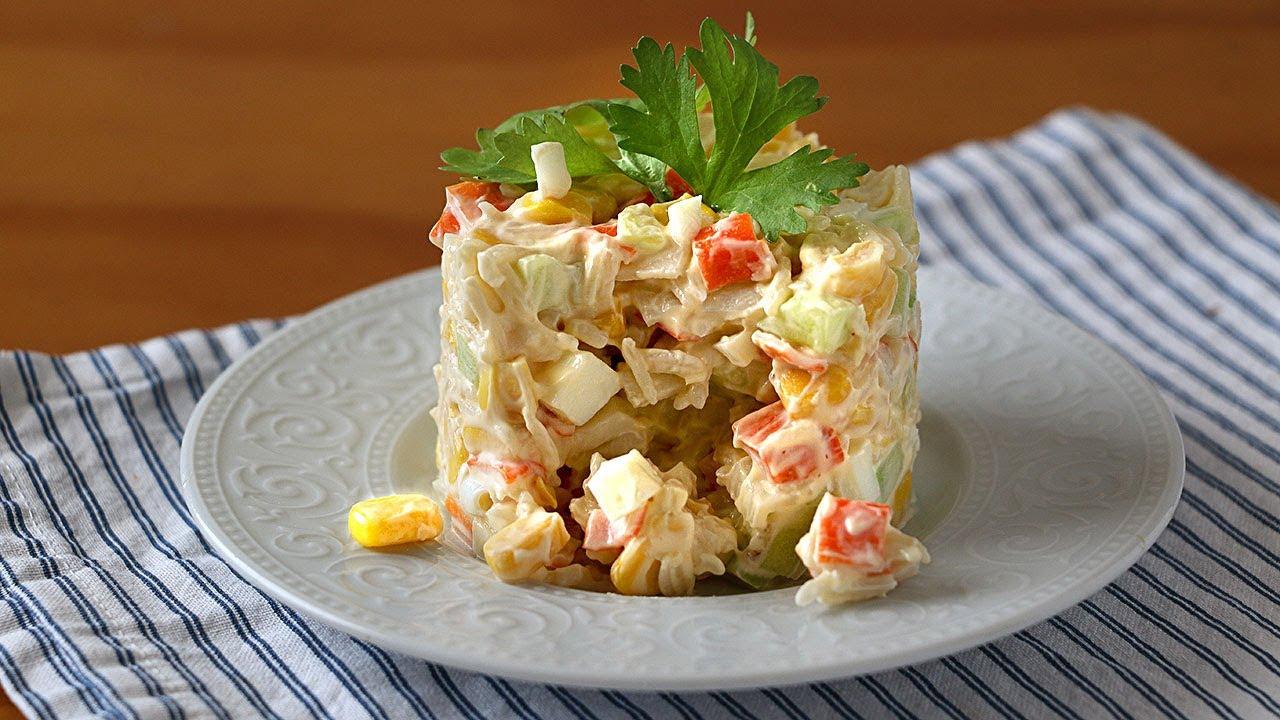 """Ensalada """"Ternura""""- fácil, barata y deliciosa"""