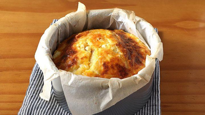 NOVEDAD!!! Pastel salado de queso exquisito - CERO TRABAJO