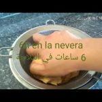 Queso blanco light ligero y muy bueno para recetas saladas como dulces طبيعي جبن ابيض لايت  Mi receta de cocina
