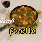 Paella Española | One Pan Meal | Mariscos y Chorizo | Paella | #onepanmeal
