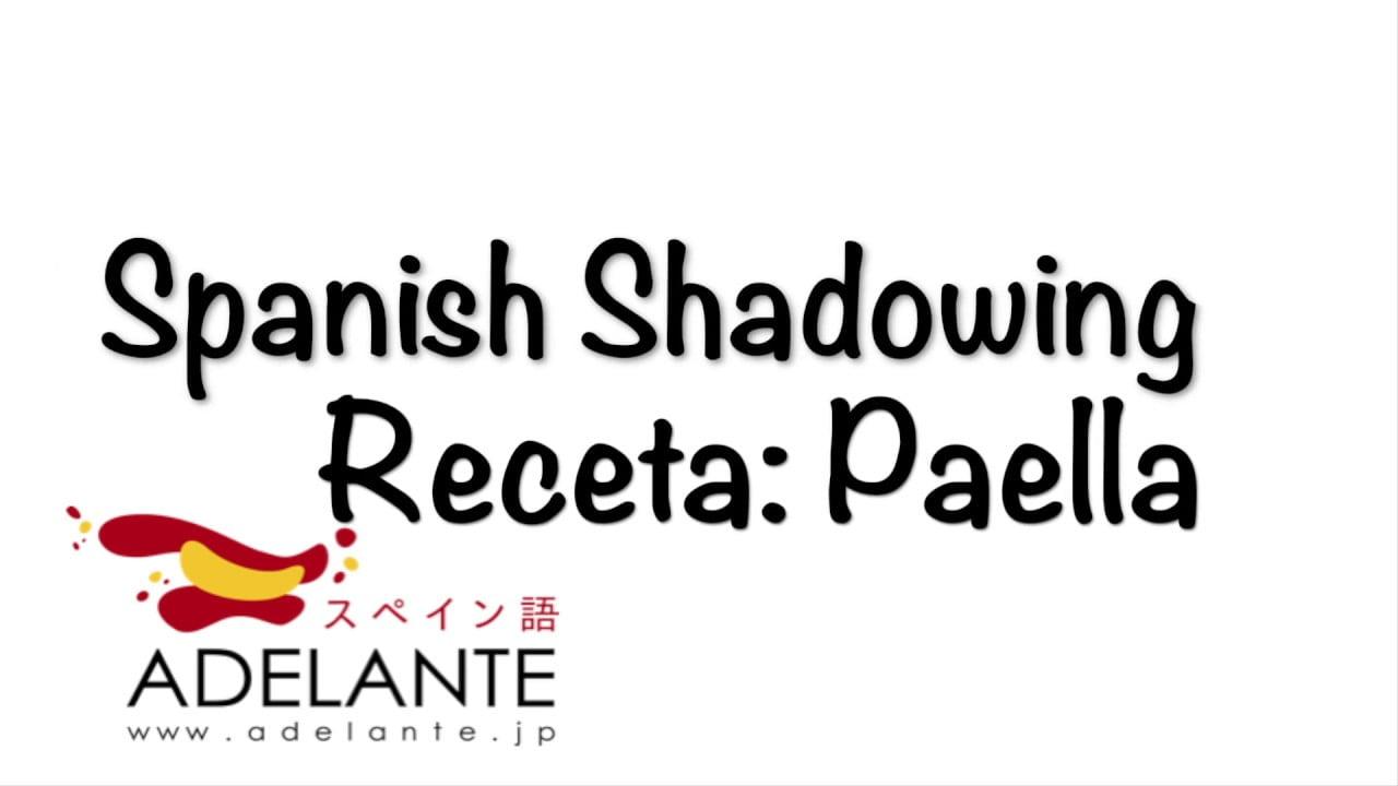 Receta de sombra española: paella
