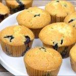 Muffins Con  Arandanos | Receta de Muffins de Arandanos | Cocina Fina